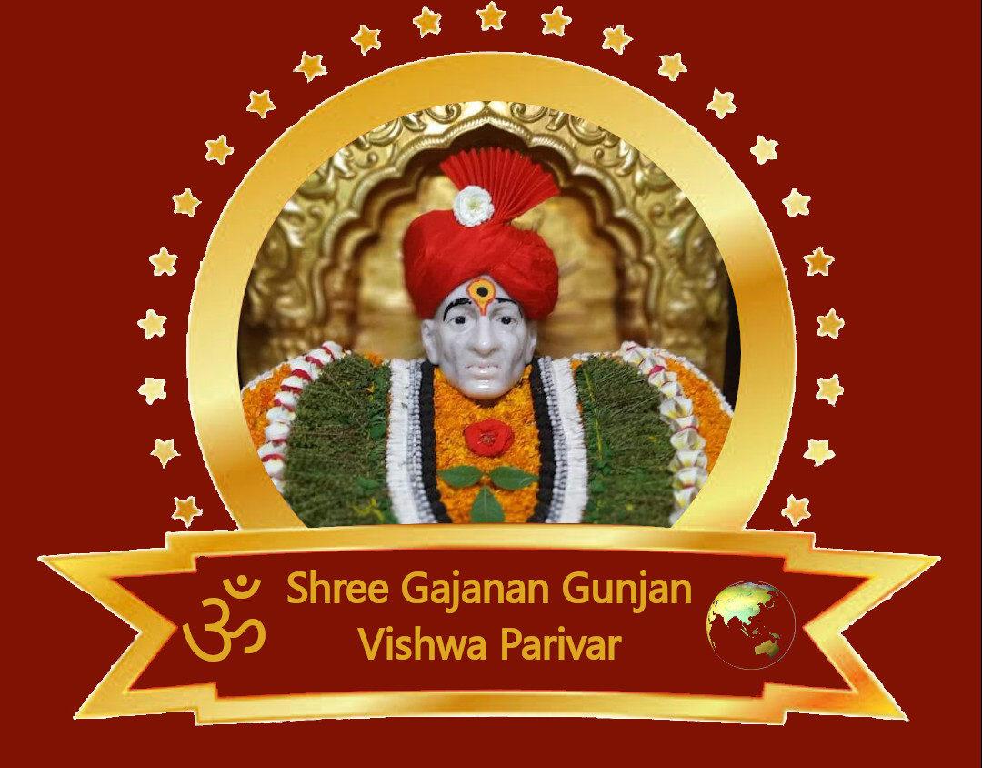 ॐ Shree Gajanan Gunjan Vishwa Parivar